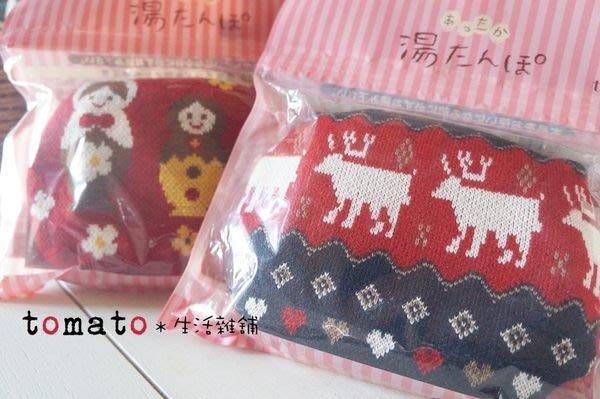 ˙TOMATO生活雜鋪˙日本進口雜貨耶誕麋鹿/俄羅斯娃娃編織熱水袋水壺組(大款)
