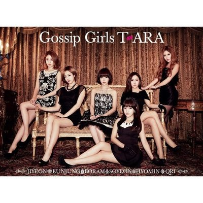 T-ara - Gossip Girls [鑽石盤 DIAMOND EDITION CD+DVD+寫真集] (日版全新)
