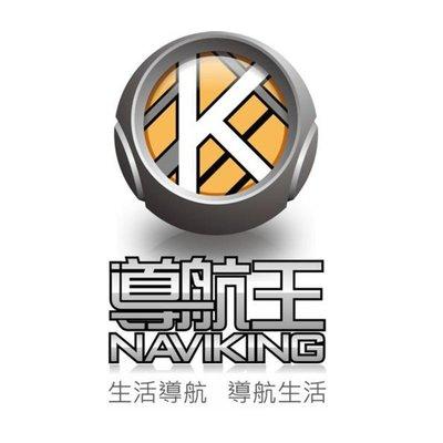 【Sinny小舖】免運 導航王 NaviKing A3 GPS 車載 衛星 導航 軟體 圖資 (Odyssey 奧德賽)