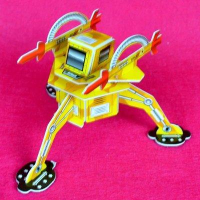 佳廷家庭 親子DIY紙模型3D立體拼圖贈品獎勵品專賣店 飛機坦克航艦 袋裝太空船4黃 卡樂保