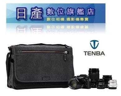 【日產旗艦】天霸 Tenba Cooper 15 637-406 酷拍 單眼相機肩背包 帆布包 側背包 相機包 皮革包