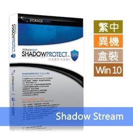系統備份 StorageCraft ShadowProtect SPX ShadowStream 中文版