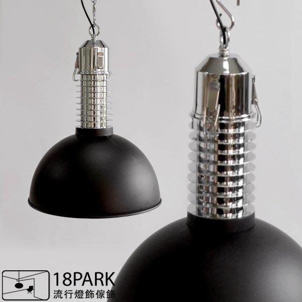 【18Park 】復古工業 Coleman [ 重機吊燈-黑 ]