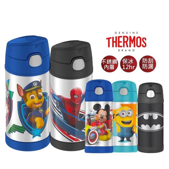 【綠寶貝】美國代購正品 Thermos膳魔師不銹鋼兒童保溫杯 有提把