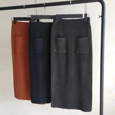 純色雙口袋加厚高腰針織包臀裙-Loveliness