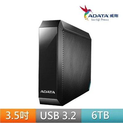 (含稅一律附發票)ADATA威剛 HM800 6T 6TB USB3.2 3.5吋外接硬碟(非3T 3TB創見WD)