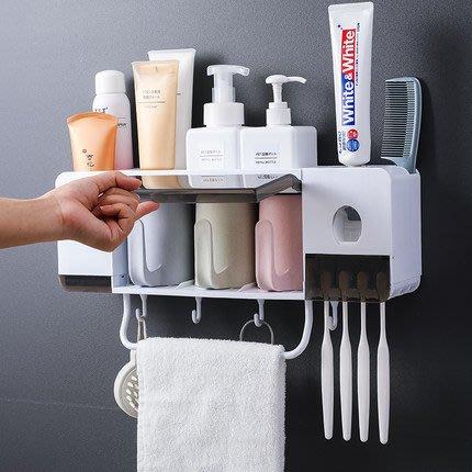 收納世家 浴室收納衛生間用具廁所洗手間浴室化妝品收納洗漱臺置物架壁掛式家居用品