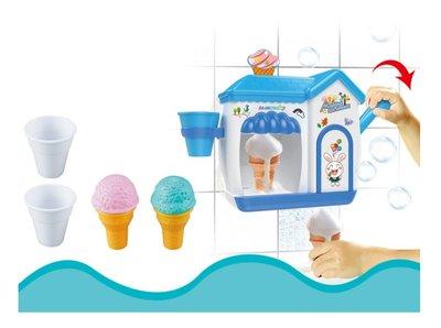 現貨 冰淇淋泡泡機 洗澡玩具 泡泡 洗澡 冰淇淋 浴室玩具 泡泡製造機 雪糕機【DJ-01A-17041】
