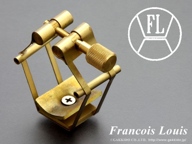 §唐川音樂§【FRANCOIS LOUIS PURE BRASS BRASS 次中音束圈】(比利時) 裸銅