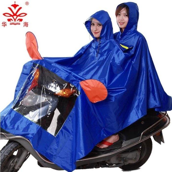 雙人電動車雨衣電瓶車摩托車雨衣成人時尚韓國加大加厚牛津布雨披