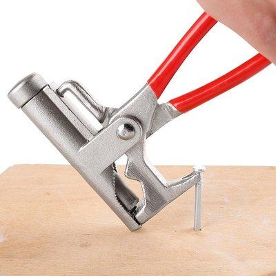萬能錘多功能一體錘子鉗子管鉗扳手打鐵釘鋼釘水泥墻釘多合一工具CM0113034