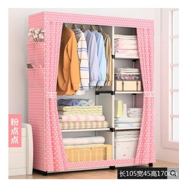 「特惠狂歡購」衣櫃簡易布衣櫃衣櫥布藝摺疊收納簡約現代經 【粉紅記憶】