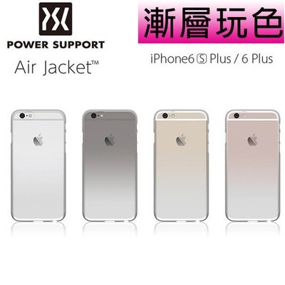 【A Shop傑創】 POWER SUPPORT iPhone 6(S) Plus Air Jacket漸層超薄保護殼
