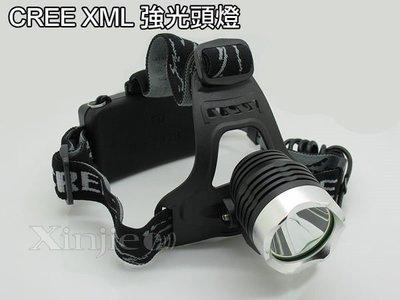 《信捷》【B15套組】CREE XM-L2 釣魚頭燈 登山頭燈 工作頭燈 頭戴燈 強光頭帶燈 LED頭燈