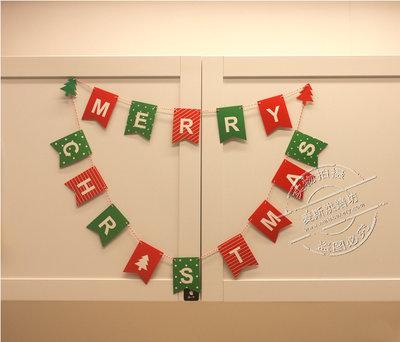 #熱賣#紅綠Merry Christmas 小彩旗套裝 節慶聚會紙質裝飾旗子16片串(價格不同 請諮詢後再下標)