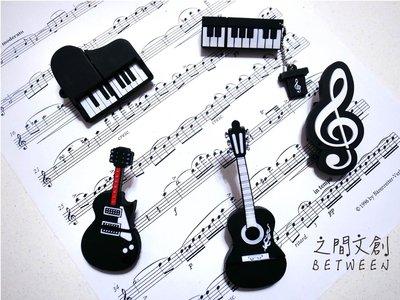 現貨造型32GB隨身碟  OTG手機音樂 樂器USB 鋼琴電子琴吉他 電吉他音符U盤 生日情人節開學畢業交換聖誕節禮物 贈鐵盒