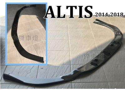 小傑車燈精品--全新 ALTIS 14 15 16 17 年 11代 11.5代 前下巴定風翼 消光黑