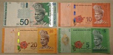 馬來西亞 新加坡 多款 舊版 馬幣 紙鈔 幣 共 4張 一標