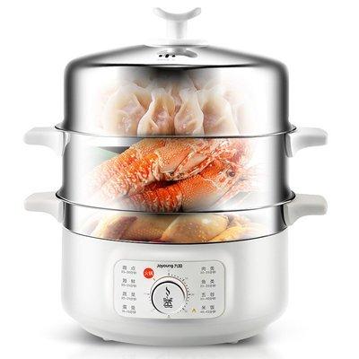 蒸锅九陽電蒸鍋多功能家用大容量插電快速蒸汽海鮮鍋蒸饅頭包子G10