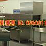 洗碗機租賃 洗碗機 營業用洗碗機 籃框勾藍式洗碗機 商用洗碗機 [ 有熱風烘乾功能 ]