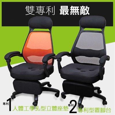電腦椅 保固一年!! 帕加尼電競椅 坐...