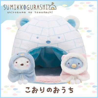 【甜甜日貨】日本正版→SAN-X角落生物 角落動物 冰屋場景 白熊企鵝掌心娃娃 背景配件 掌心娃娃 背景擺件組合 玩偶娃娃 擺飾