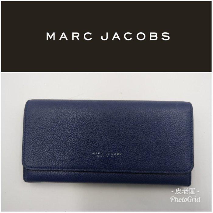 【皮老闆】二手真品 MARC JACOBS 長夾 皮夾 義大利製