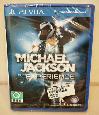 【全新未拆】 Vita PSV Sony 掌機 麥克傑克森 巨星體驗 英文版   $490