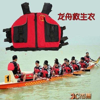 皮劃艇救生衣成人 兒童甲殼蟲浮力馬甲加厚 可印字龍舟專用求生衣 MKS
