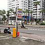 E008- 台南市林森路一段停車場柵欄機 另~ 太陽...