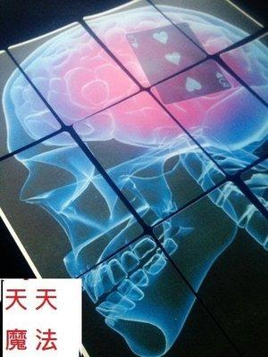 【天天魔法】【909】X光的預言(腦部掃描)(原廠撲克牌組+教學)( Card Artistry by Justi