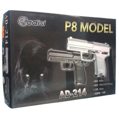 台灣製 空氣槍 AD-214 BB槍 (黑色)/一支入(促680) P8 MODEL 加重型 手拉空氣槍 玩具槍-佳