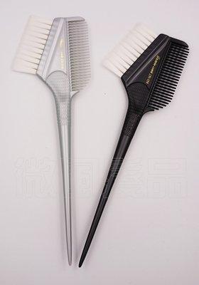 【微風髮品】設計師指定款 - 台灣MIT『 FAWEIO SM-036』 3D染髮梳╱3D染梳╱染刷《公司貨》 基隆市