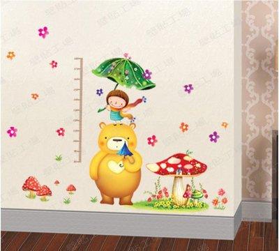 壁貼工場-三代超大尺寸壁貼 貼紙 壁貼 牆貼室內佈置 大熊身高貼 組合貼 XY1115-AB