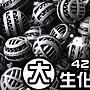 小郭水族【多功能 培菌生化球 1顆】生物球 /生物過濾球 消音 底部過濾