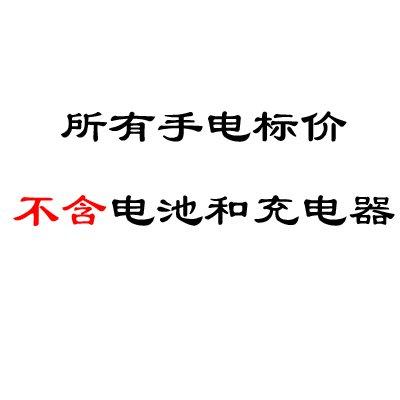 @生活家居城Convoy S2+手電筒【黑色/銅電路倉/CREE LED/矩形螺紋強光手電筒