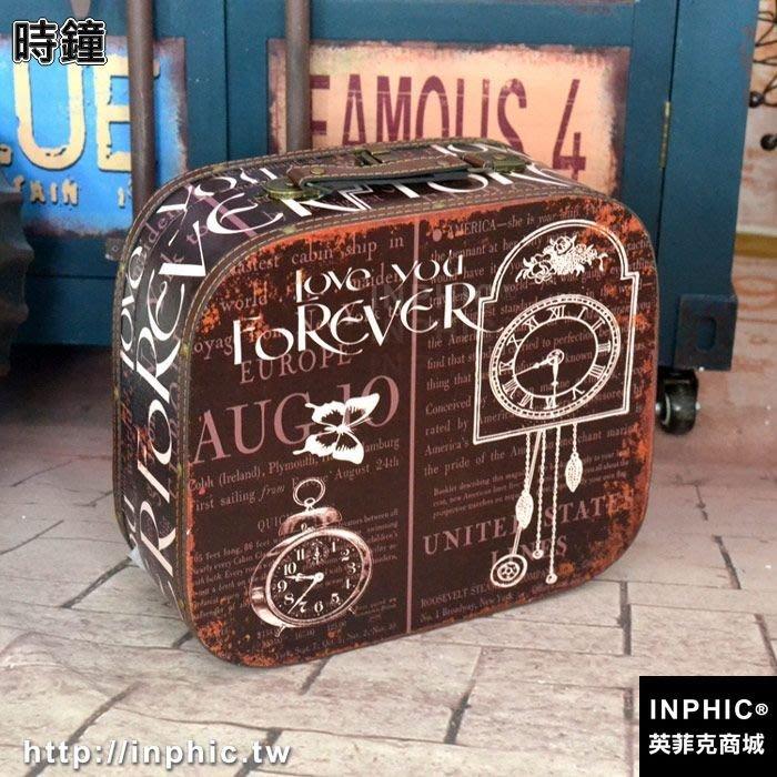 INPHIC-三件套復古老式手提箱歐美工業風格裝飾箱專賣店酒吧道具箱多款-時鐘_S2787C