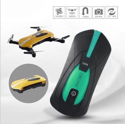 定高航拍無人機 迷你口袋摺疊四軸飛行器 遙控飛機 無人機 空拍機