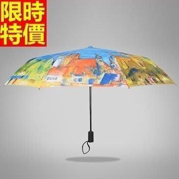 雨傘 摺疊傘 遮陽傘-八國油畫三折晴雨傘女士 雨具2款66aj35[獨家進口][米蘭精品]