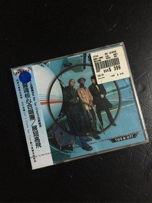 靈魂核心合唱團Soultans 展翅高飛 take off 節奏藍調R&B