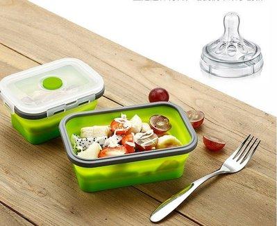 【SG180】伸縮折疊矽膠飯盒(4入) 野餐盒午餐盒便當盒耐高溫矽膠保鮮盒矽膠折疊飯盒 可伸縮食品級折疊矽膠飯盒 微波爐