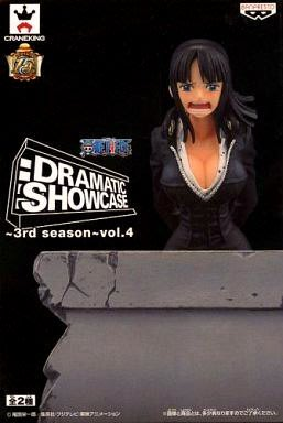 日本正版景品海賊王 航海王 DRAMATIC SHOWCASE 3rd season vol.4 羅賓 公仔 日本代購