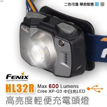 丹大戶外用品【 Fenix】HL32R 高亮度輕便充電頭燈