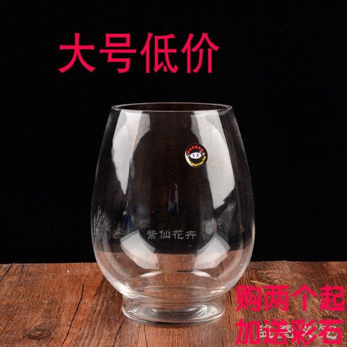 #創意 裝飾品 居家歐式透明玻璃花盆水培綠蘿花瓶富貴竹水養植物器皿魚缸桌面擺件