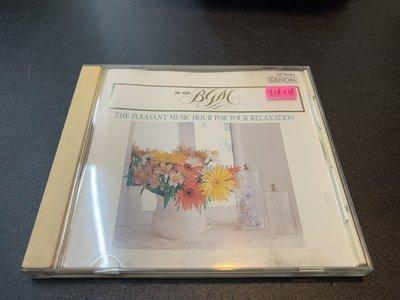 *還有唱片行*THE PLEASANT MUSIC HOUR 日版 二手 Y18218 (無IFPI.199起拍)