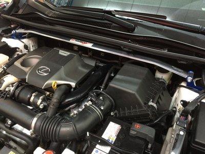 Lexus NX專用正日本 CUSCO  引擎室 拉桿