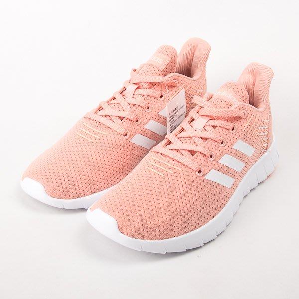 ADIDAS ASWEERUN  女 慢跑鞋 F36733  現貨