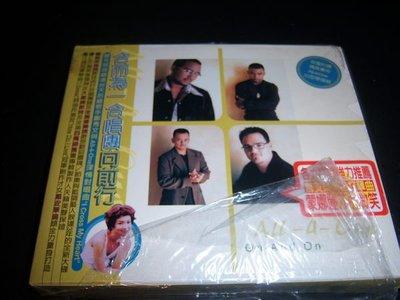 CD-- ALL-4-ONE ON AND ON/合而為一 合唱團向前行/含紙封套.資料卡和心型記事本