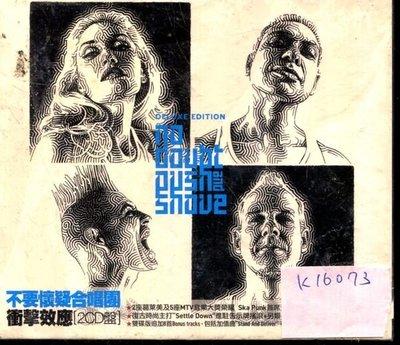 *真音樂* NO DOUNT / PUSH & SHOVE 2CD 全新 K16073