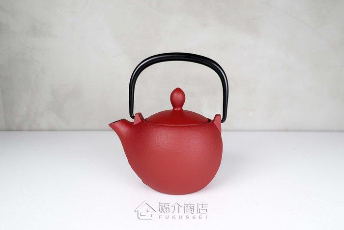 日本鑄鐵壺南部鐵器【岩鑄】栗型 彩壺0.3L-艷消赤茶 泡茶壺